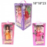 Куклы Барби Беременные (4х сторонняя)