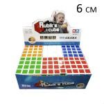Кубик рубик 4*4