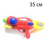 Водный пистолет 529