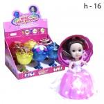 Кукла-кекс с ароматом Светящаяся, Музыкальная