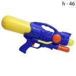 Водный пистолет с помпой Большой