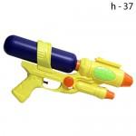 Водный пистолет (средний)