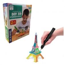 Набор ручек 3D