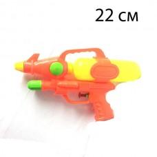Водный пистолет 238