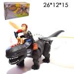 Динозавр с мальчиком светящийся, музыкальный