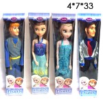 Кукла Фрозен 1 шт. (Frozen)