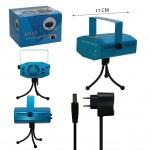 Лазерный проектор (точечный)