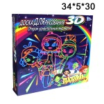 Доска для рисования 3D (сказочный патруль)