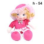 Мягкая кукла со Шляпой
