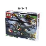 Конструктор Комбат  (CombatZone) 107дет.