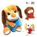 Мягкая игрушка Собачка с косточкой в ассортименте