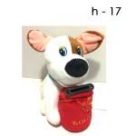 Мягкая игрушка Собачка Копилка