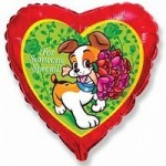 Шар (18'46 см) Сердце, Собака с букетом, Красный, 1 шт.