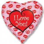 Шар (18'46 см) Сердце, Я люблю тебя (поцелуи), Розовый, 1 шт.