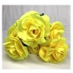 Роза. (желтая)  1шт.