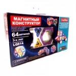 Магнитный конструктор Светящийся MAG BUILDING 64 деталей