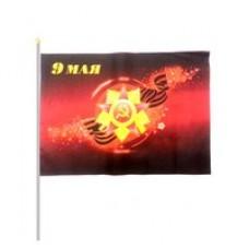 Флаг 9 мая 40*30 см.