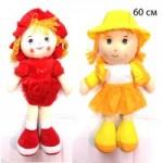 Мягкая кукла 6