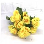 Роза 1 (желтая)  1шт.