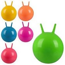 Мячик резиновый с рогами 18 дюйм