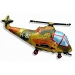 Шар (38/97 см) Фигура, Вертолет, Военный, 1 шт.