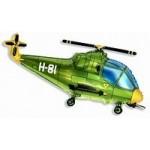 Шар (38/97 см) Фигура, Вертолет, Зеленый, 1 шт.
