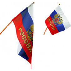 Флаг РФ 20*15 см.
