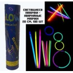 Светящиеся палочки в Тубусе 100 шт. цвета в ассортименте