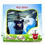 Летающая игрушка мультгерой