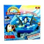 Настольная игру Спасти Пингвинов
