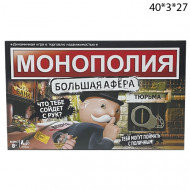 """Монополия """"Большая афёра"""""""