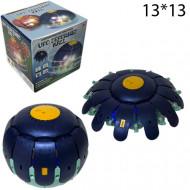"Прыгающий мячик ""UFO DEFORMED BALL"""