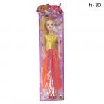 Кукла (Barbie) в пакете