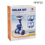 Робот от солнечной батареи ( Solar Kit)