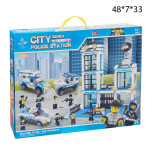 Конструктор ( City) Полицейский участок 818 дет .