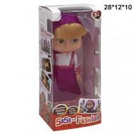 Кукла Машуля