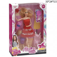 Кукла Aixler Girls с аксессуарами