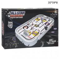 Настольный хоккей(All-Star) большой