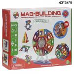 """Магнитный конструктор """" MAG BULDING"""" 58 деталей"""