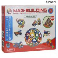 Магнитный конструктор MAG BULDING 138 деталей