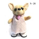 Щенок Чихуахуа Chi Chi Love 24см, интерактивная игрушка (ХОДИТ, ПОЁТ)
