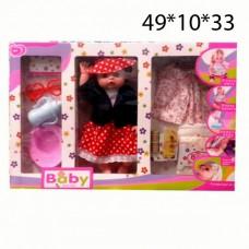 Кукла в коробке (платье, бутылочка)
