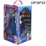 Куклы четырех староные (Frozen, Monster Higt) в ассортименте