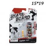 Скейт (Skate Board)