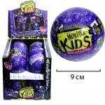 Кукла сюрприз Монстер Кидс (Monster Kids) в шарике 1шт.