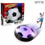 Hover ball Аэрофутбольный мяч