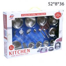 """Набор посуды """"Кухня"""" большой."""