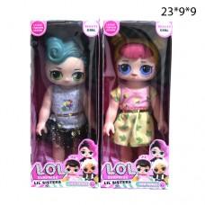 Кукла Lol Большая