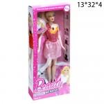 Кукла Beauty Светящиеся