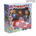 Набор фигурок Три кота с Пожарной машиной